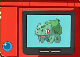 pokedex1_cap2pkint